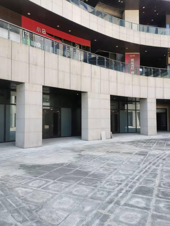天虹商业广场